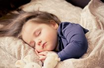 День нелегким был. Стихи перед сном для детей