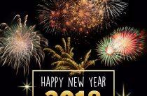 Красивые открытки с Новым годом 2018