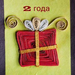 Подарок ребенку на 2 года. 7 идей и направлений для вашей фантазии