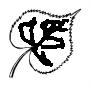 Как нарисовать листья поэтапно: 14 способов